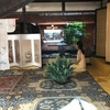 檜扇と祇園祭
