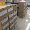 【回顧録】ブックオフ秦野曽屋店閉店セール~店の歴史も共にオフ~