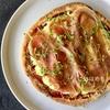 【天然酵母】ズッキーニと生ハム、フレッシュハーブ「タイム」の天然酵母ピザ。作り方・レシピ。