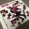 Super Dance Remix (Japan Only)