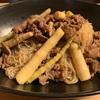 タケノコの煮物☆  今日のお弁当♡