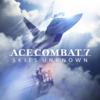 【ゲーム】1月17日・・・僕は鳥になった【ACE COMBAT 7】【VR】