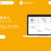 VALUはネットウォッチ発掘先としてサイコー