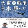 大東亜戦争は日本が勝った -英国人ジャーナリスト ヘンリー・ストークスが語る「世界史の中の日本」ヘンリー・S・ストークス高価買取いたします!!