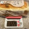 シルクブレッド(生食パン)・タカキベーカリー ~ 食型のサイズについて