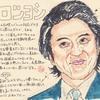 """ムロツヨシのビジュアル的な解釈【""""なんか気になる感""""が気になる】"""