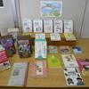 とある学校の図書室(進路や進学に関する本!?)