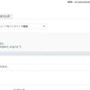 【Python3.6】AWS Lambdaを再現するDocker Imageのdocker-lambdaを使ってみた