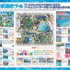 夏休み旅行1ナガシマジャンボ海水プール☆
