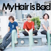 my hair is badの真赤裁判