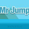 Mr Jump クリア