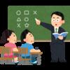 2017年度2学期の放送大学面接授業はどんな科目を履修しようかしら