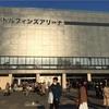 高橋優ライブツアー「STARTINGOVER」の感想|名古屋ドルフィンズアリーナ
