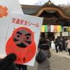 神代植物公園と深大寺(冬の公園を歩こう Vol.1)
