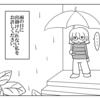 【日常】ほぼニートはいったいどんな生活をしているのか?