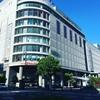松山の集客ブログ事例