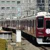 阪急、今日は何系?①421…20210324