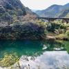 津賀ダム(高知県四万)