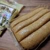 新潟屋台の味ポッポ焼き・・・風蒸しパン