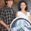 えっ・・・玉木宏の声合ってないと思うの僕だけですか?映画『ジュラシック・ワールド』 声優は声優がやるべきでは。