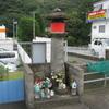 松浦親の供養塔