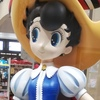 【新名神・宝塚北SA】タカラヅカ感満載!手塚治虫ファンも必見!トイレはもはやタカラジェンヌの楽屋!?