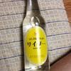 東京飲料株式会社(ラムネサイダー)