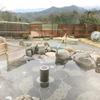 コスパも景色も良し。 猪の倉温泉しらさぎ苑