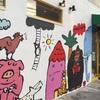 日本で最初の、「子どもの本」専門店 『メルヘンハウス』が閉店!!