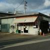 加古川市ハンバーガーのピープルでキンゲいっぱい?(閉店)