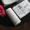 甲田療法の木枕を新聞紙で作ってみた