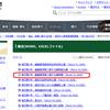 Excel→PDF→Wordが意外といけるかも