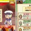 「大繁盛! まんぷくマルシェ3」感想
