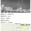 外に出なくても川の様子が分かるアプリ(名古屋市)