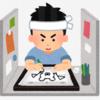 「日本がアニメーターの中国移籍を懸念」…中国語記事の原文を解析してみました