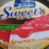 明治様へエッセルスーパーカップ『Sweet's』の件