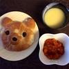 お野菜からの離乳食  [195日目  ラタトゥイユ]
