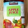 真の100%!? コストコの「カークランド (KIRKLAND) フレッシュ アップルジュース」を飲んでみた!!