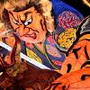 【2019年】青森のおすすめ酒屋・ワインショップ5選