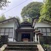 消渇神社(岡山県井原市高屋町3713)