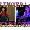 ◎ SINGER's  KARAOKE ◎