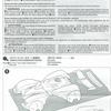 ミニ四駆 グレードアップパーツ No.479 バックブレーダー クリヤーボディセット 説明書