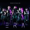 【ディスクレビュー・感想】RASが作る新時代の幕開けとなるか RAISE A SUILEN 1stアルバム『ERA』