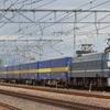 第643列車 「 EF66 27牽引のカンガルーライナー2059レを狙う 」