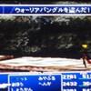 MP日記 FF7編 第16回 ヒュージマテリア
