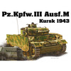 1/35 NEOスマートキット『WW.II ドイツ軍 III号戦車M型 クルスク 1943』プラモデル【ドラゴンモデル】2020年1月発売予定♪