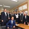 臨時議会開会と高知県の要望活動