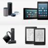 【5/31~6/2】Amazonデバイスのセール価格まとめ(Fireタブレット・Fire TV・Echo・Kindle)
