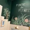 Fonte de floresta(フォンチ・ジ・フロレスタ)は、豊かな森!