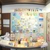 宇宙よりも遠い場所  『訪れてみたい日本のアニメ聖地88』認定証贈呈式レポート